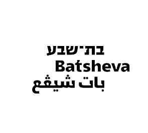 bat sheva logo