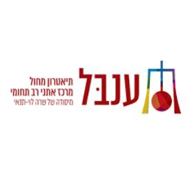 Inbal logo